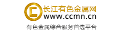 Changjiang Coloured Metals Network