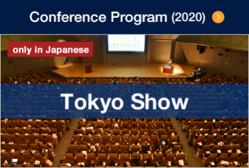 [Tokyo Show] Conference Program