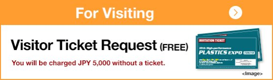 For Visiting - Visitor Ticket Request (FREE)